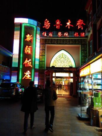 xinjiang restaurant